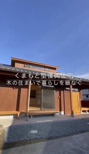201111動画竣工1階.jpg