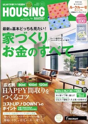 140820雑誌掲載.jpg