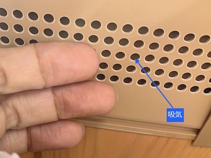 200810吸気口確認03.jpg