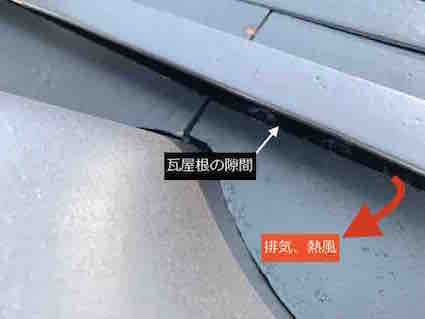 200810屋根通気2階02.JPEG